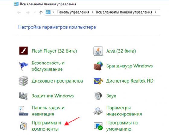 1572545375_screenshot_2.png