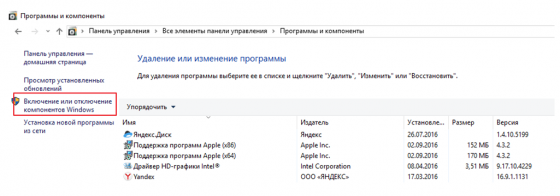 1572545452_screenshot_3.png