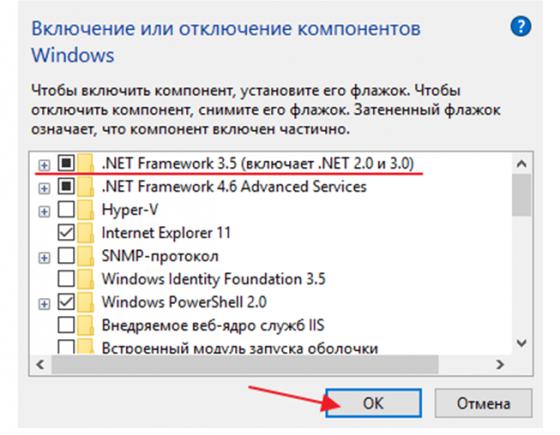 1572545476_screenshot_4.png