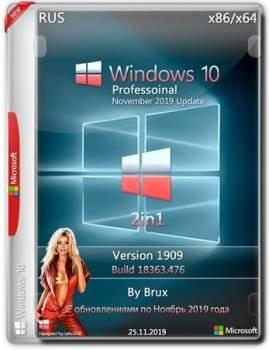 1574800574_2481_windows_10_pro_86x64_1909_18363_476__v_rsion_1909_.jpg