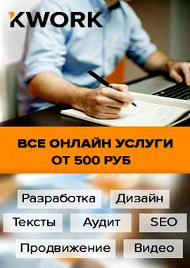 1543903106_kwork_270_380.jpg