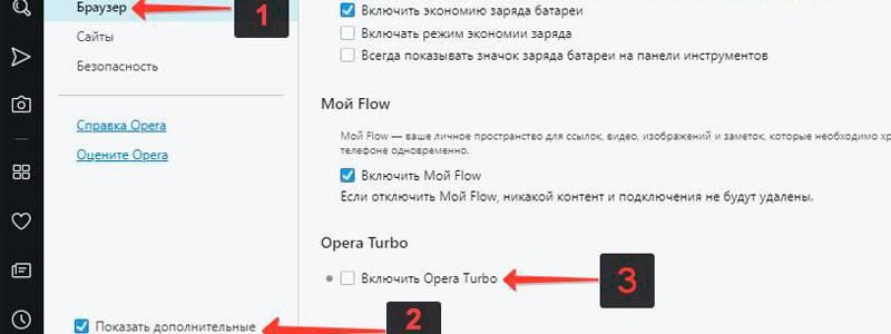kak-uskorit-rabotu-interneta-na-windows-10.jpg