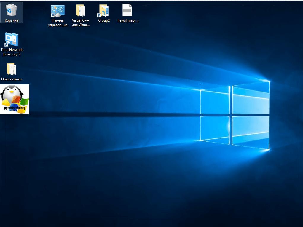 propal-pusk-v-Windows-10.png