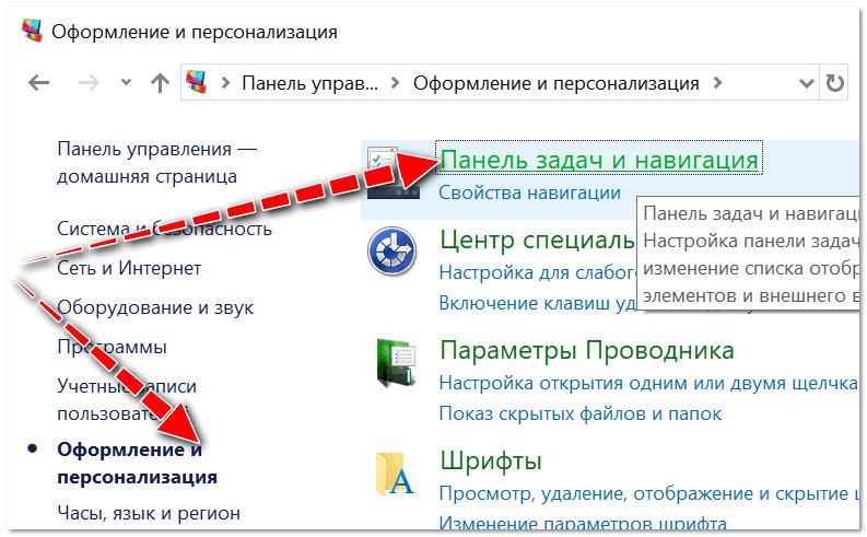 Oformlenie-i-personalizatsiya.png