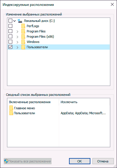 setup-indexed-locations-windows-10.png