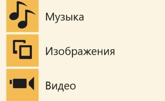 failovyi-menedzher-windows-10-mobile_thumb.jpg