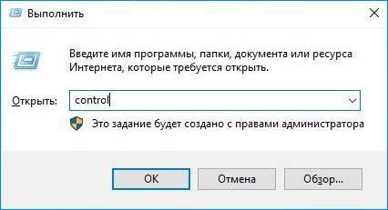 komanda-control-1.jpg