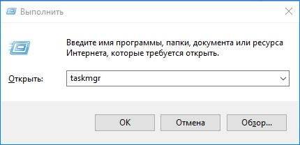 komanda-taskmgr.jpg