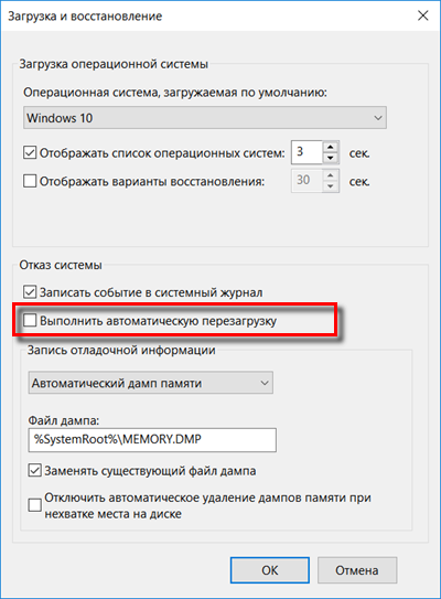 windows_reboot_1.png