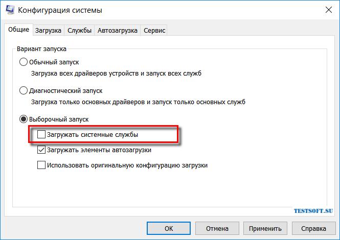 windows_reboot_2.png
