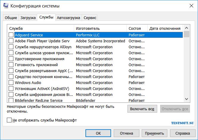 windows_reboot_3.png
