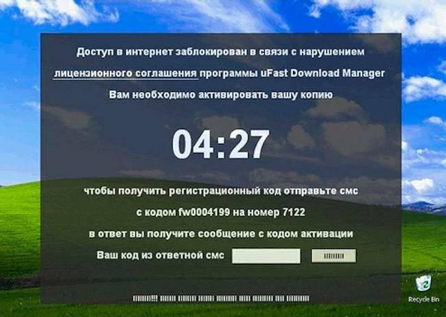 sms_vumogatel.jpg