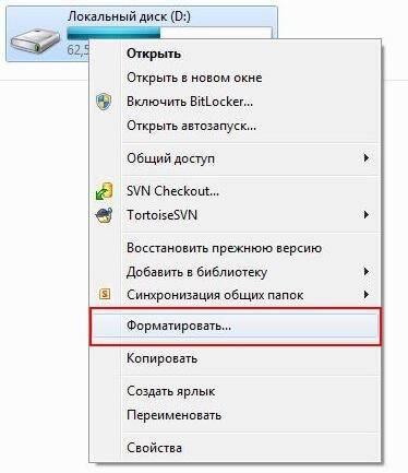 format_diska.jpg