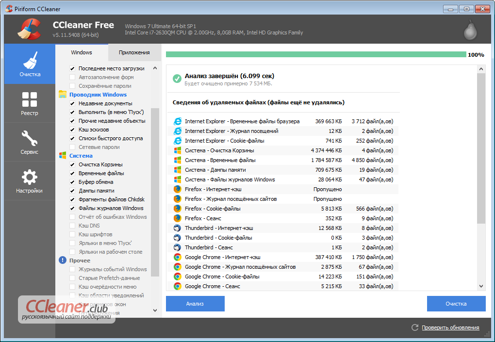1447469060_ccleaner-portable.png
