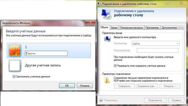 podklyuchenie-iz-windows-7-k-windows-10.jpg