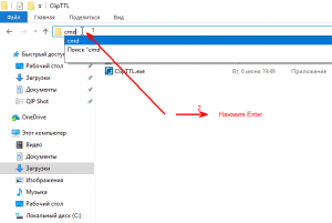 open-cmd-explorer-windows-10-open-cmd-300x201.png
