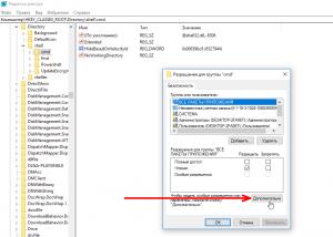open-cmd-explorer-windows-10-screenshot-2-300x214.png