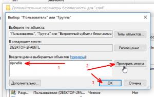 open-cmd-explorer-windows-10-screenshot-4-300x189.png