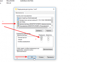 open-cmd-explorer-windows-10-screenshot-7-300x215.png