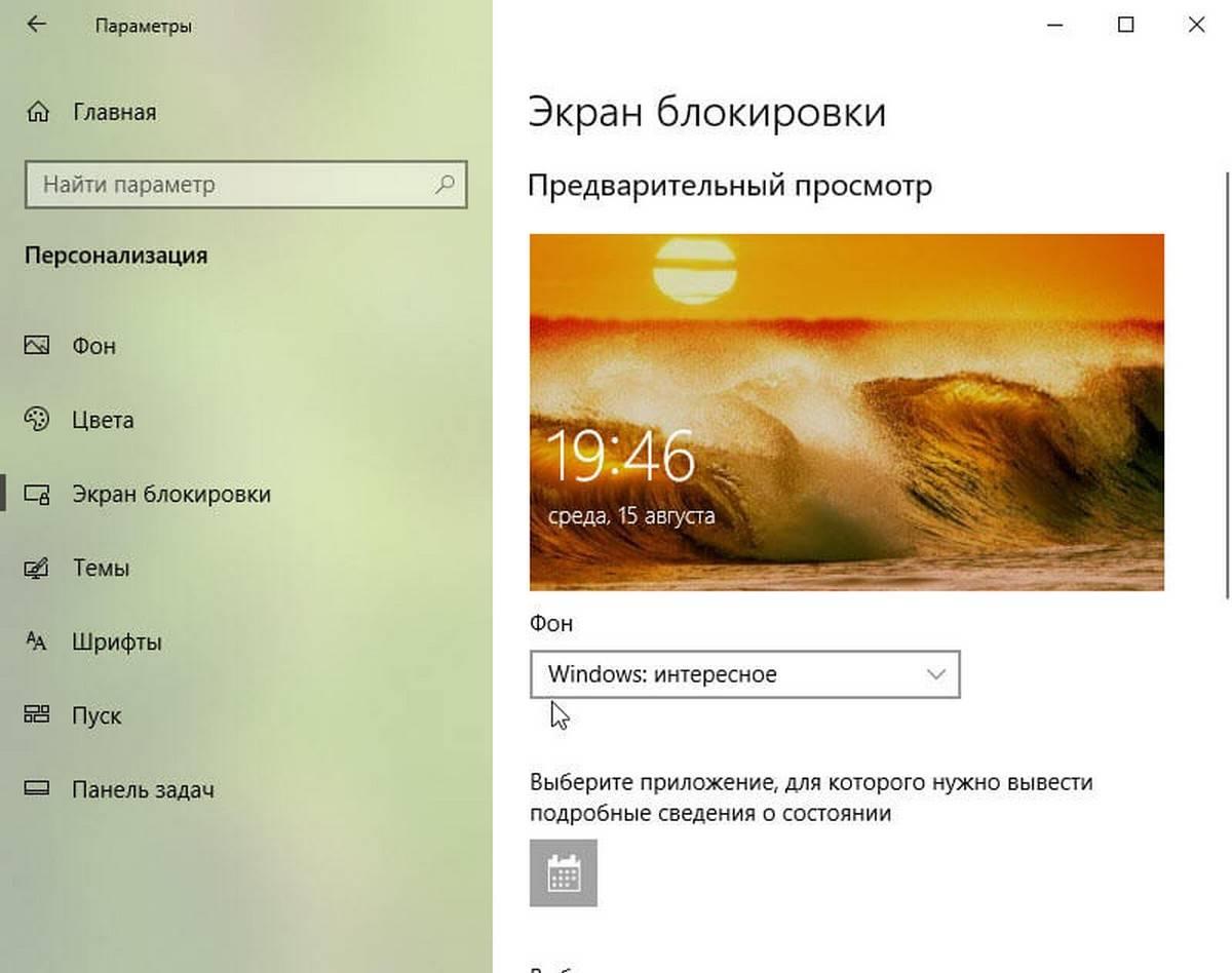 windows-interesnoe.jpg