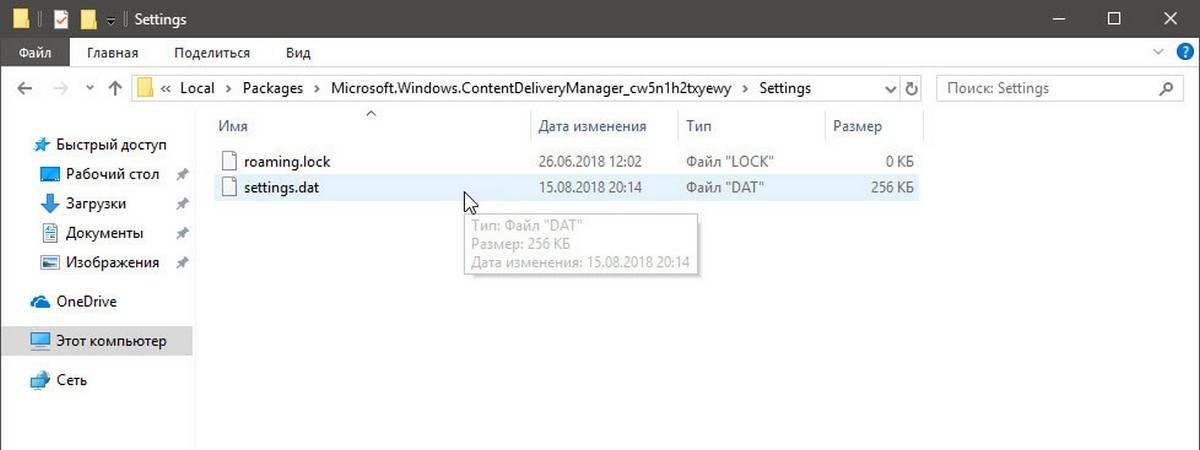 ispravit-windows-interesnoe-ne-rabotaet-2.jpg