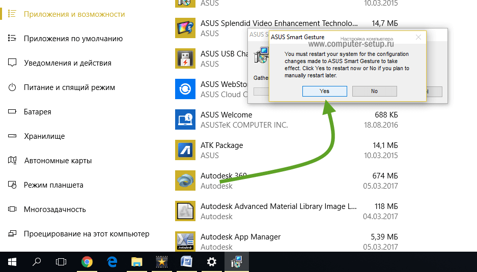 uninstall_programm_windows10_11.png