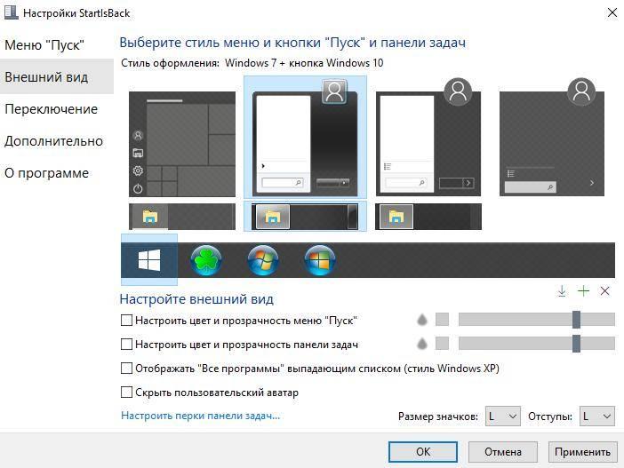 StartIsBack-nastroyki.jpg.pagespeed.ce.mJ2pKlKYVU.jpg