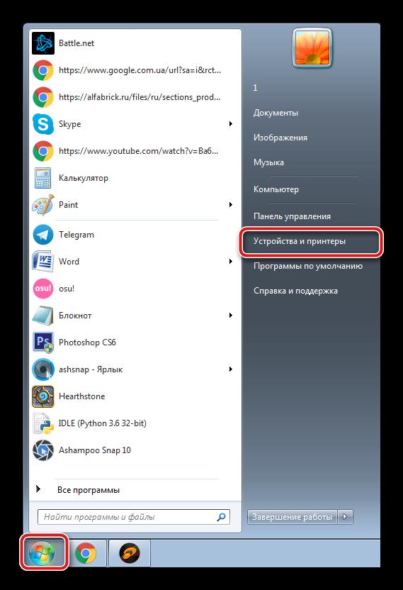 Perehod-k-ustroystvam-i-printeram-Windows-7.png