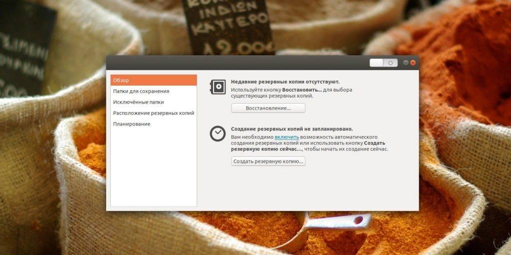 VirtualBox_Ubuntu_28_11_2018_16_57_52_1543409455-e1543409475222-1024x512.jpg