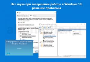 enable-sound-windows-10-shutdown-300x208.png