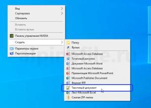 enable-sound-windows-10-shutdown-screenshot-2-300x214.png
