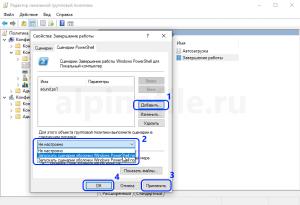 enable-sound-windows-10-shutdown-screenshot-10-300x205.png
