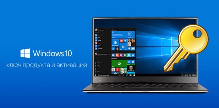 Srok-vashej-licenzii-Windows-10-istekaet-kak-ubrat-1.jpg