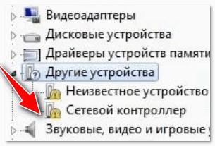 Kak-budet-vyiglyadet-ustroystvo-v-dispetchere-zadach-dlya-kotorogo-net-drayvera.png