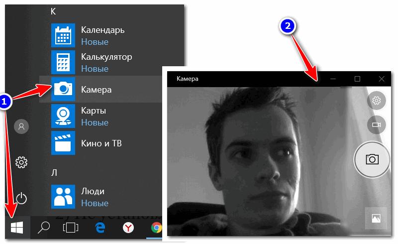 Kamera-v-Windows-10.png