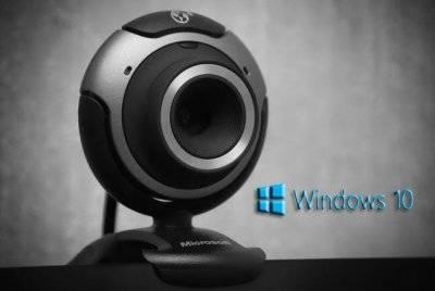 1545588821_kak-polzovatsya-prilozheniem-kamera-windows-10-1.jpg.pagespeed.ce.Oyt2q3eJ9A.jpg