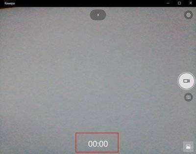 1545648962_ispolzovanie-prilozheniya-windows-10-kamera.jpg.pagespeed.ce.y3J5GiVgQ3.jpg