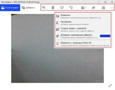 1545654214_kak-polzovatsya-prilozheniem-kamera-windows-10-2.jpg.pagespeed.ce.6DjqVsWOhT.jpg