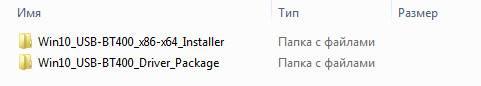 Asus_USB-BT400_files.jpg