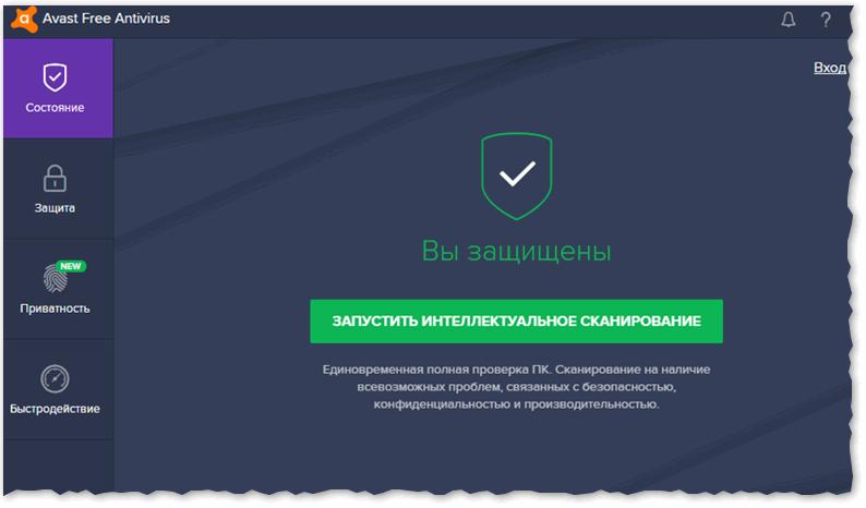 2017-12-07-11_22_42-Avast-Free-AntiVirus-2018-Glavnoe-okno-programmyi-Vyi-zashhishhenyi.png