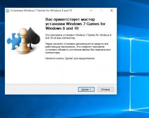 windows-7-games-for-windows-10-screenshot-2-300x238.png