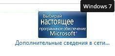2821950501-ubedimsya-v-oficialnosti-versii.jpg