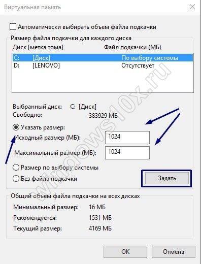 fail-podkachki-16.jpg