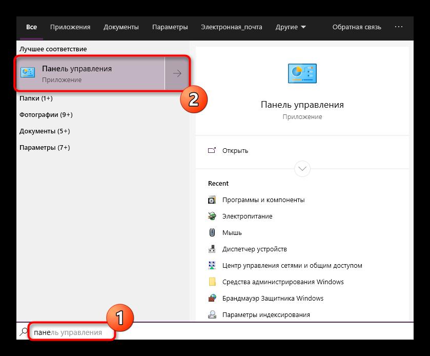 Perehod-v-panel-upravleniya-dlya-udaleniya-prilozheniya-Social-Club.png