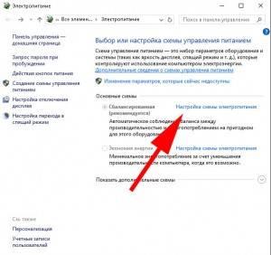 power_management_settings-300x282.jpg