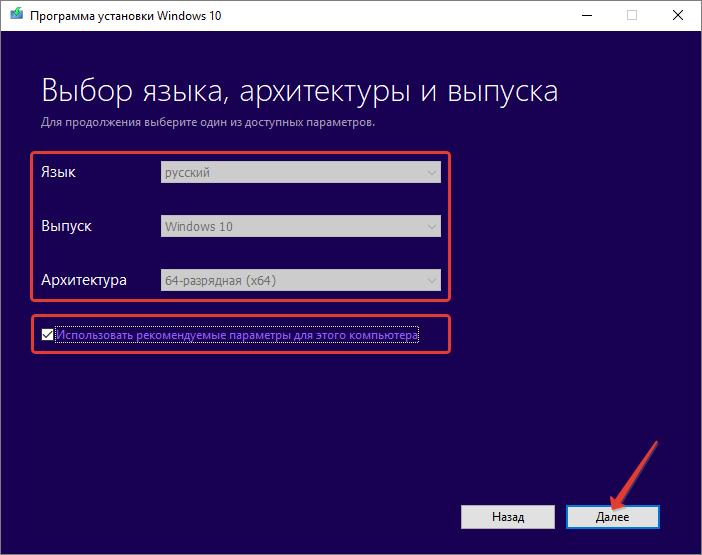 Vybor-nuzhnyh-parametrov.png