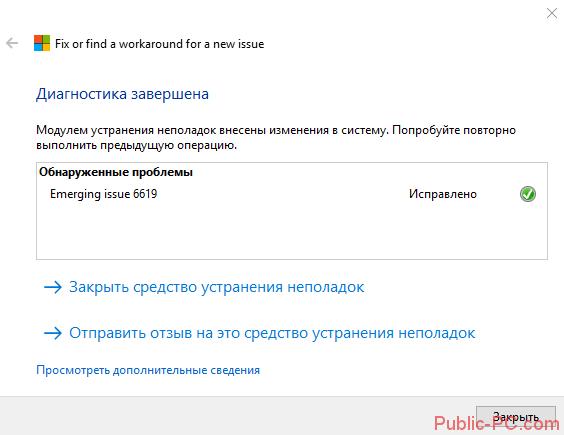 Screenshot_7-2.png