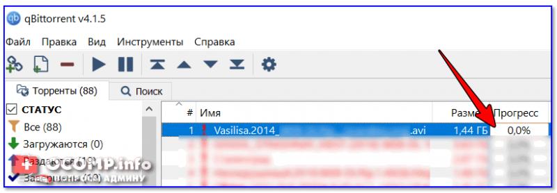 Zagruzka-torrent-fayla-qBittorrent-800x278.png
