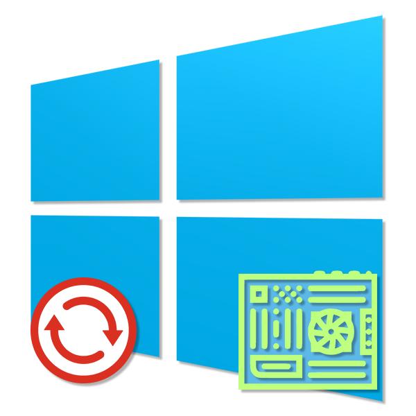 Kak-zamenit-materinskuyu-platu-bez-pereustanovki-Windows-10.png
