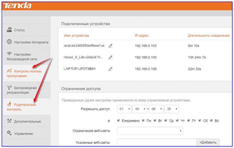 Kontrol-polosyi-propuskaniya-800x507.png